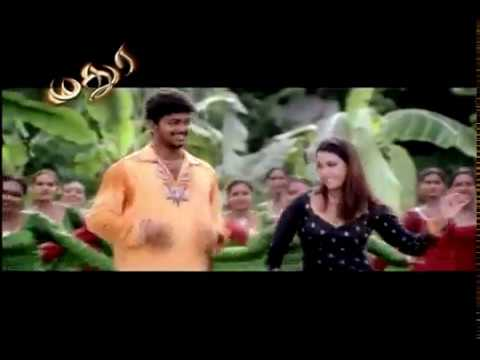 Madurey Trailer (2004)