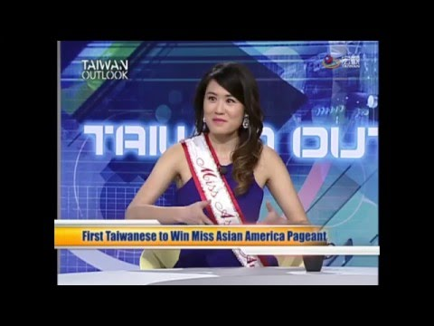 TAIWAN OUTLOOK—林奕帆(2015年全美亞裔小姐)The First Taiwanese to Win Miss Asian America Pageant