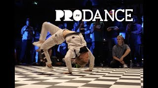 Jilou vs Rose | BGIRL QUARTER FINAL |  I LOVE HIPHOP 2017