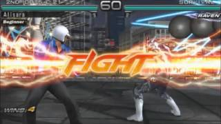 Tekken 5 Dark Resurrection: Survival Mode - Lei Wulong thumbnail
