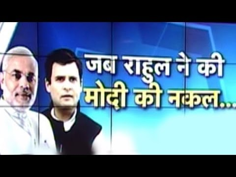 Rahul hits out