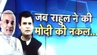 Rahul hits out at Modi in Modi style