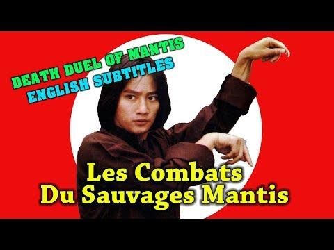 Wu Tang Collection - Les Combats Du Sauvages Mantis - DEATH DUEL OF MANTIS.(English Subtitles)