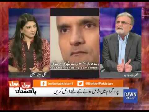 "Bol Bol Pakistan - May 18, 2017 ""Kulbhushan ICJ stay"""