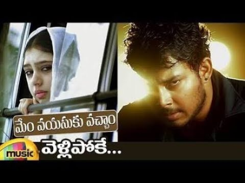 Vellipove Vellipove Song Mem Vayasuku Vacham Movie What S Up Status Youtube