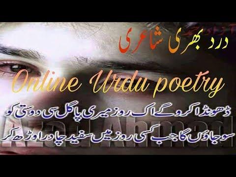 best urdu poetry collections_two line sad shayari on life_zindagi shayari sad urdu_sad urdu poetry