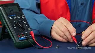Простой метод проверки исправности полевого транзистора ЧиП и ДиП(, 2012-03-04T09:29:55.000Z)