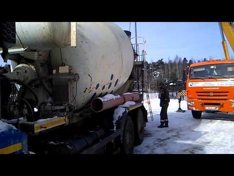 Купить бетон в Московской области.