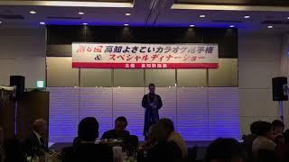 映画 サムライせんせい 主題歌      「約束」11月18日リリース ✨   http...