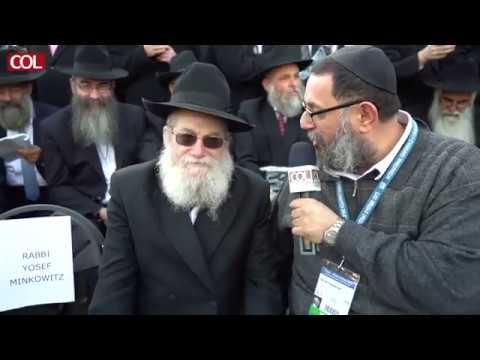 בוידאו שלפניכם: הרב מנחם ליברמן השליח הראשי באשקלון