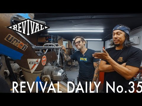 Harley jokes and transporter beams // Revival Daily No. 35