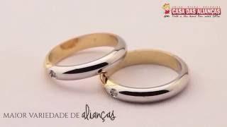 Aliança de Ouro Amarelo e Ouro Branco - AS0053 58c9777af1