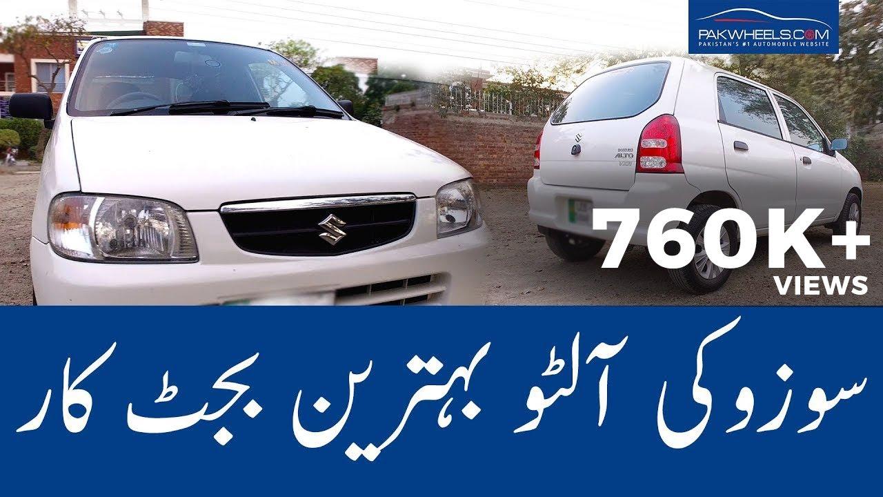 Suzuki Alto 1st Gen Detailed Review Price Specs Features