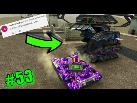 Upside Down Tanks Tower?! Tanki Online Challenges Video #53!