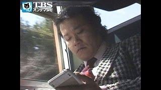 沼田薫(西田敏行)は妻・よし江(泉ピン子)とサラ金の取立て屋を細々と経営...