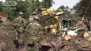 20131016 台風26号 伊豆大島土砂崩れ【まいにち防災】