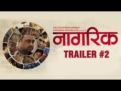 Nagrik (नागरिक) Official Trailer #2 (2015) | Sachin Khedekar, Dilip Prabhavalkar, Milind Soman