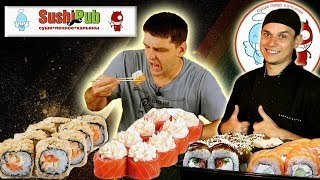 Доставка SushiPub. Продался, отписка!!! ТРЕХГОРКА.
