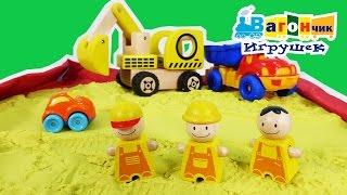 Кинетический песок и МАШИНКИ. Бульдозер и экскаватор. Строим дорогу из песка. Видео для детей.