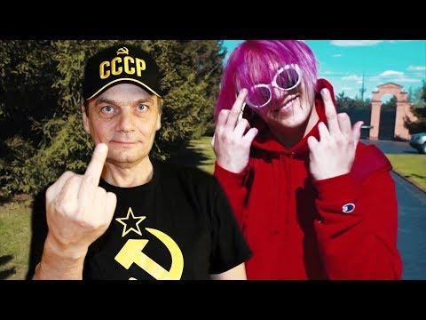 Реакция ПАПЫ на THRILL PILL - Я Ебал Рэп (Prod. By Yung Romero)