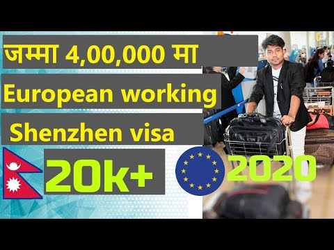 🇳🇵European Schengen working  visa only Rs- 4,00,000 in Nepal 2021 (100٪ Real)🔥💥