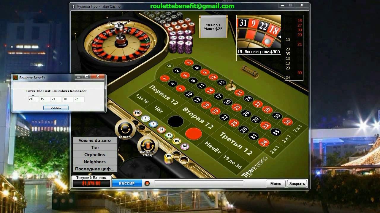 казино в картинках