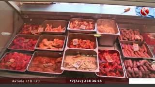Есть или не есть – в Казахстане резко выросли цены на мясо