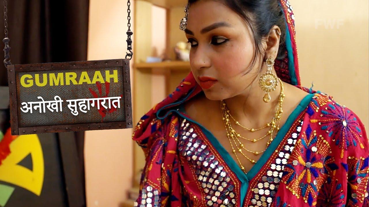 चालू ससुर - Chaloo Sasur - Episode 106 - Play Digital India