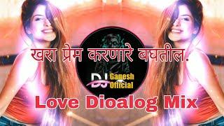 Mazya Premachya Fulpakhra Dj Vipin Halgi Remix Tiktok Viral Song