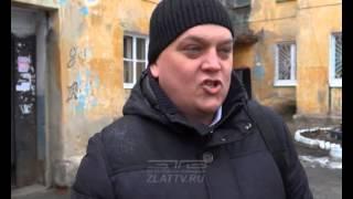 В доме №5 по Аникеева течет крыша(, 2015-04-13T11:21:20.000Z)