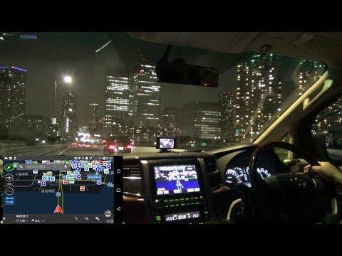 【HD等倍】 夜の東京 気まぐれドライブ 「Tokyo Night Drive」