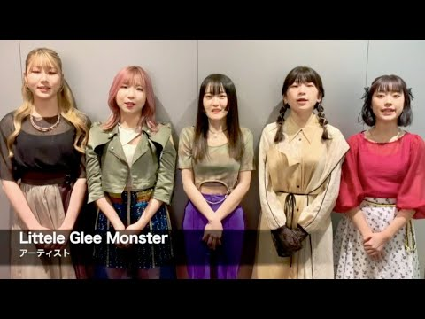 KOM_I、Little Glee Monsterほか/「Climate Live Japan」コメント動画