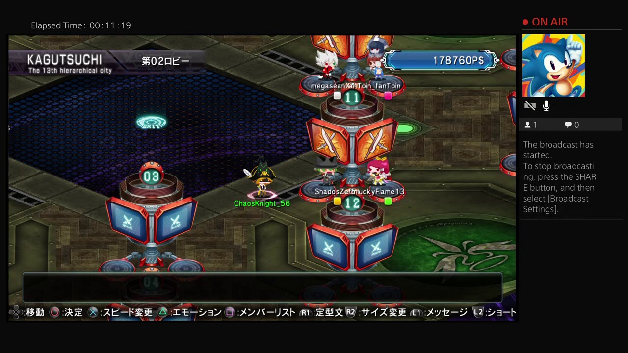 Bbcf Netplay 7 The Grind For Backyard Contines Small