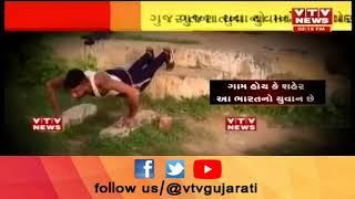 Ganesh Idol dissolution Sabarmati river Ahmedabad