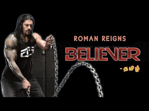 BELIEVER Tamil Song | Roman Reigns -...