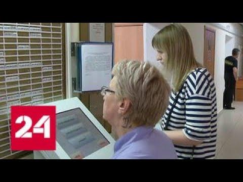 В подмосковной больнице 9 пациентов слегли после странных уколов - Россия 24