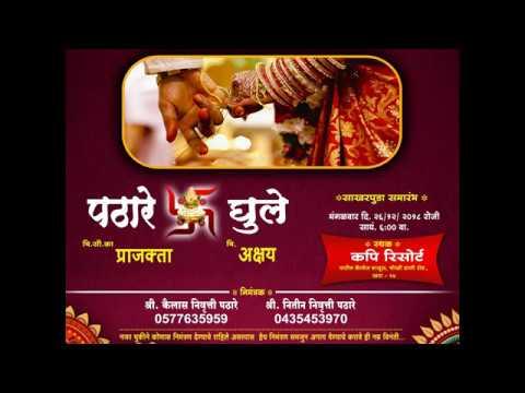 Marathi Wedding Banner Design In Photoshop Youtube