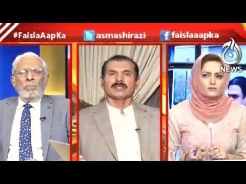 Faisla Aapka - 11 April 2018 | Aaj News