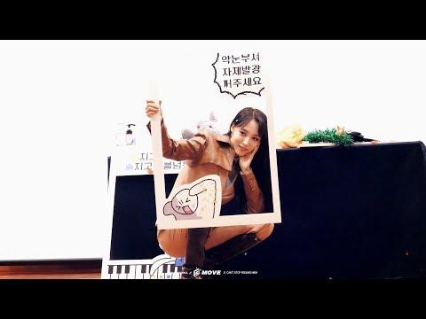 200215 tcc아트홀 팬사인회 마마무 문별 직캠
