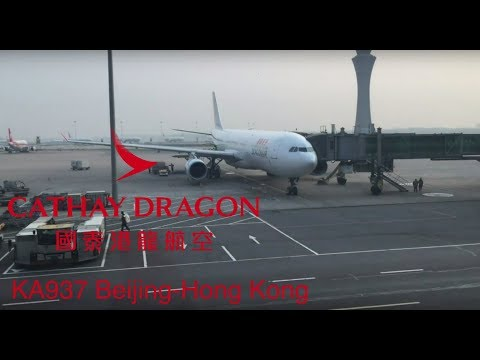 TRIPREPORT | Cathay Dragon 937 (Economy) | A330-300 | Beijing-Hong Kong