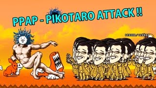 PPAP ピコ太郎 性能介紹 PPAP - PIKOTARO ATTACK !! 냥코대전쟁 피코타...