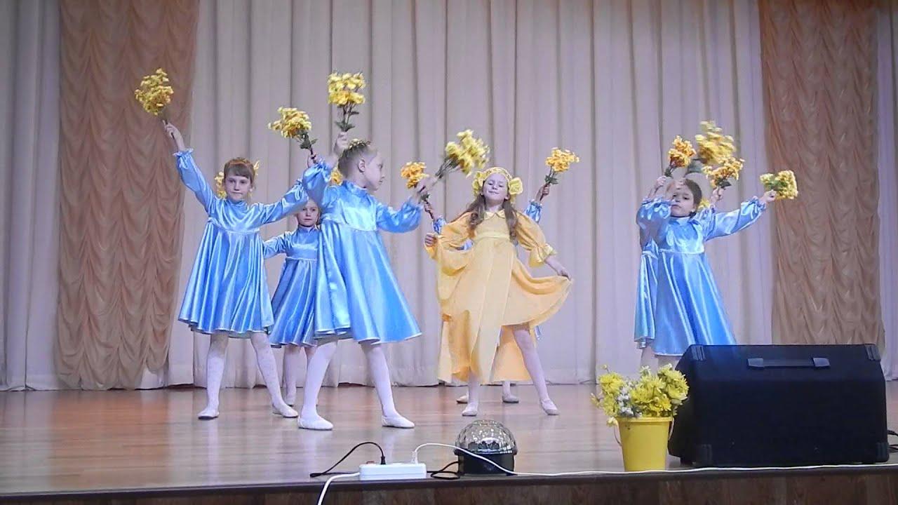 """Танец """"Цветы для мамы"""" - YouTube"""