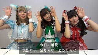 音楽WEBメディア「M-ON! MUSIC」がおくる、ミュージックビデオ解説動画...