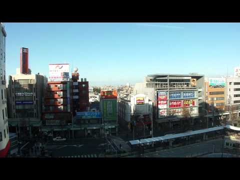 View of Suginami Tokyo from Ogikubo Station