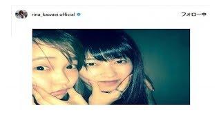 女優の川栄李奈が、23日に自身のインスタグラムを更新。かつて所属して...