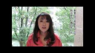 明治座で2012年6月『黒蜥蜴』に出演する浅野ゆう子に、インタビューをし...