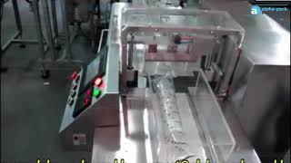 Small Plastic Cup Wrapper AHP 450