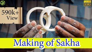 Making Of Sakha   কিভাবে শাঁখা তৈরী হয়   GREEN ROOM   Kolkata   Subcribe   thumbnail