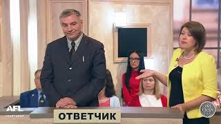 Зал суда. Битва за деньги с Дмитрием Агрисом на ТК МИР. 16.10.2018