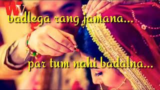 vuclip Mere Sathi mere saajan mere sath yunhi chalna whatapps status video by amit kumar